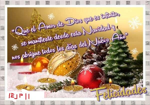 frases-navidad-para-COLEGIO
